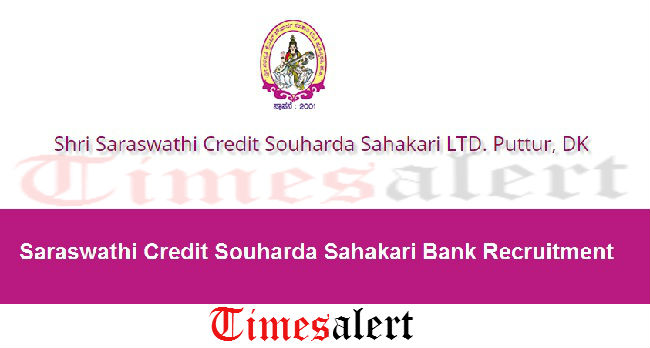 Saraswathi Credit Souharda Sahakari Bank Recruitment