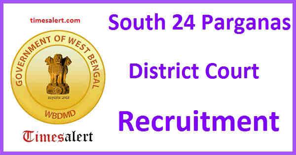 South 24 Parganas District Court Recruitment