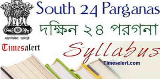 South 24 Parganas District Court Syllabus