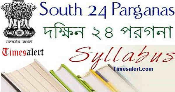South 24 Parganas District Court Syllabus