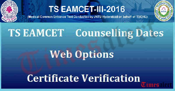 ts-eamcet-3-counselling-dates