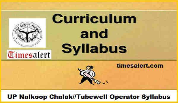 UP Nalkoop Chalak Syllabus