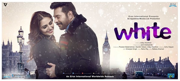 White Malayalam Movie Review