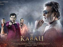 kabali-movie