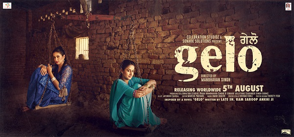 Gelo Punjabi Movie Review