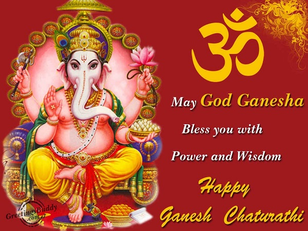 Invitation Message For Ganesh Chaturthi is perfect invitations layout