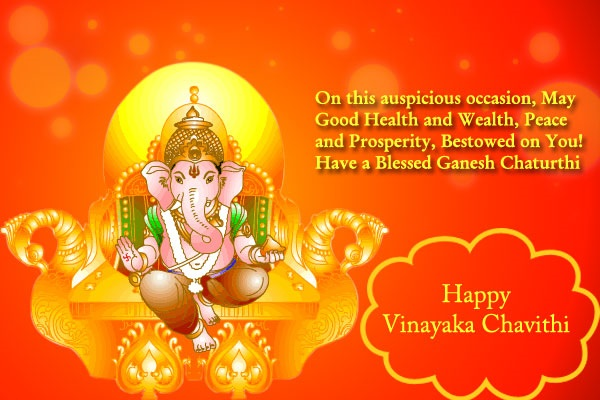 Happy-Vinayaka-Chavithi-2016-greetings
