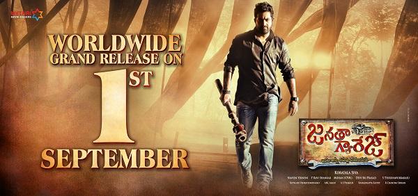 Janatha Garage Movie Tickets Online Booking