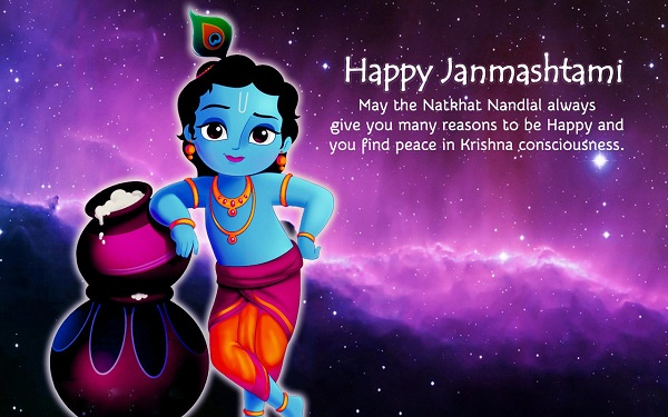Happy Krishna Janmashtami 2017 Whatsapp Status Dp Messages Images