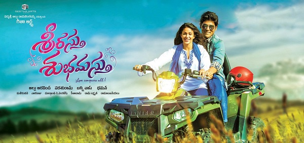 Srirastu Subhamastu Review