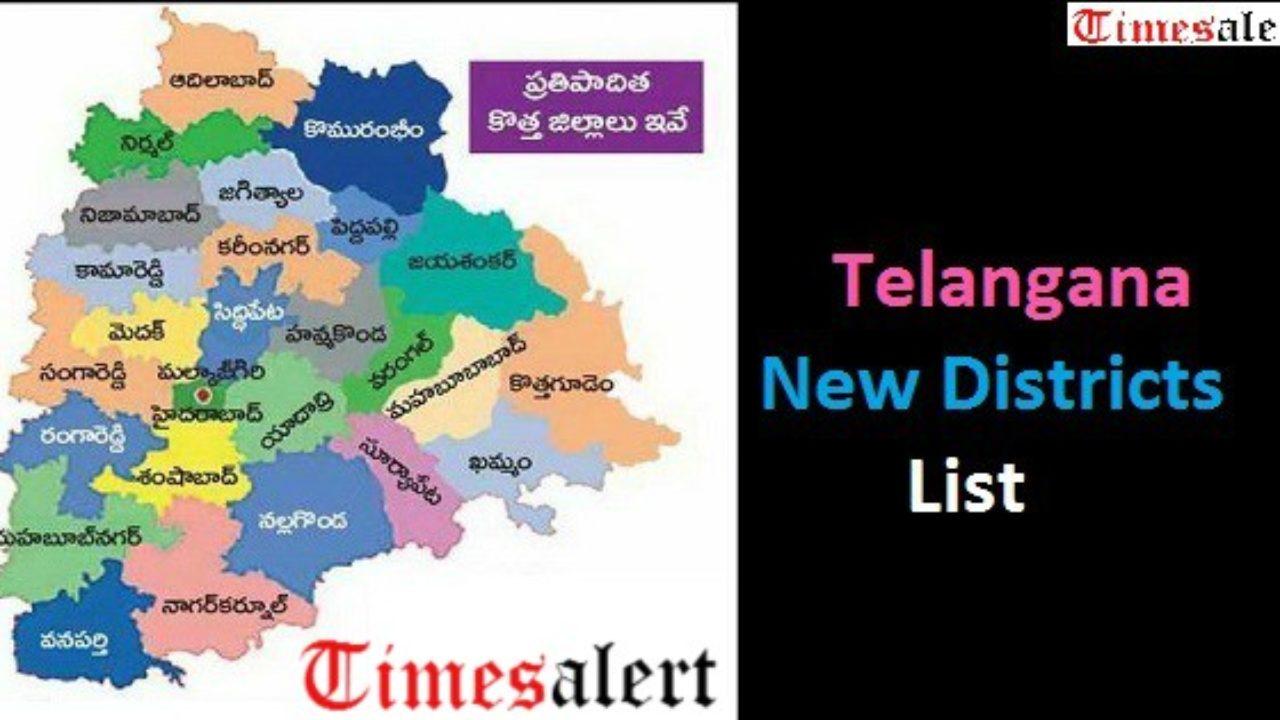 Telangana State Ministers List Pdf