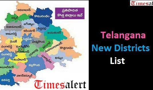 Telangana New Districts List