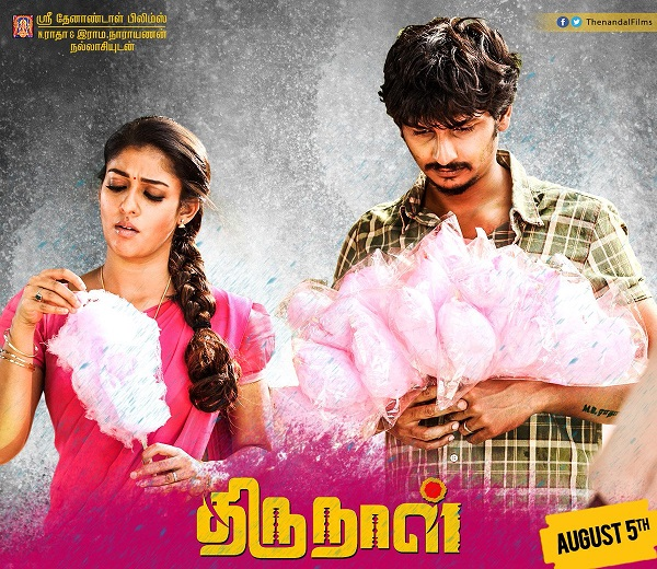 Thirunaal Review