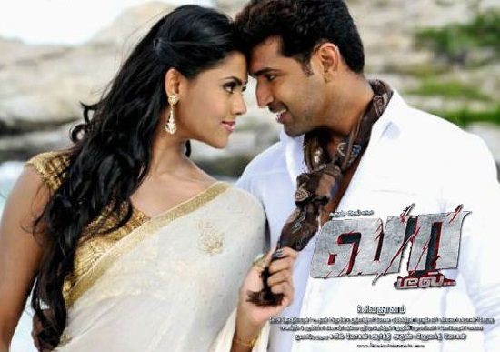 Vaa Deal Movie Review