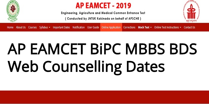 AP EAMCET BIPC Counselling Dates
