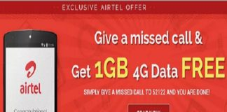 Airtel Free 1GB 4G Internet Data With A Missed Call