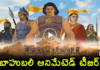 Baahubali-animated-teaser