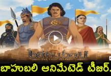 Baahubali-animated-teaser