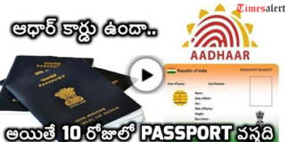 Get Passport in 10 Days With Aadhar Card