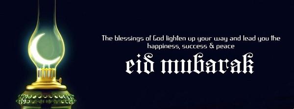 Happy Bakrid Facebook Images