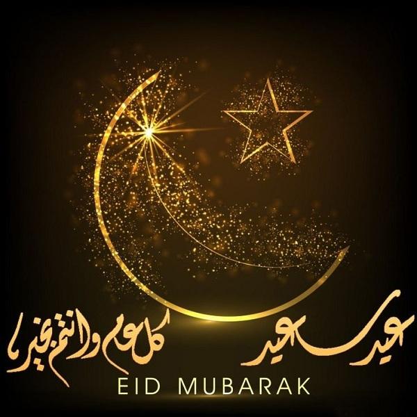 Happy Bakrid Whatsapp Pics