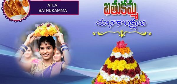 Happy Bathukamma Greeting Telugu