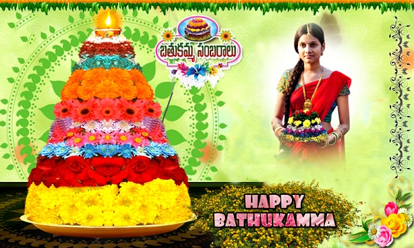 Happy Bathukamma Images Telugu