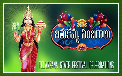 Happy Bathukamma Quotes