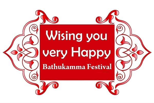 Happy Bathukamma Whatsapp Dp