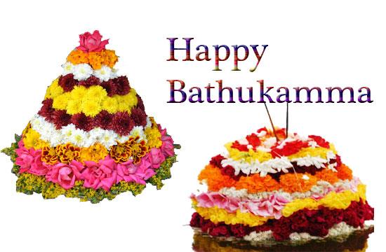 Happy Bathukamma Whatsapp Images