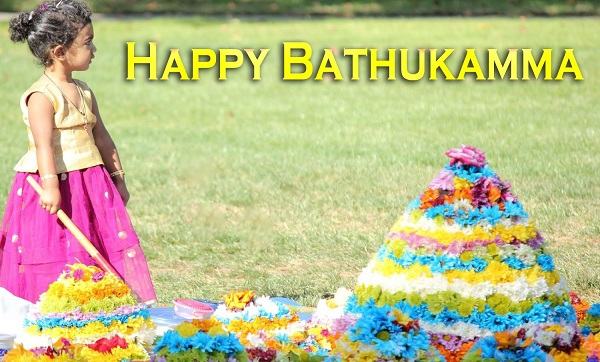 Happy Bathukamma Wishes
