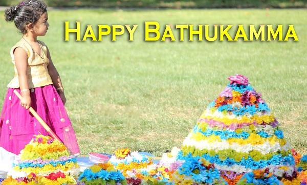 Happy Bathukamma Wishes