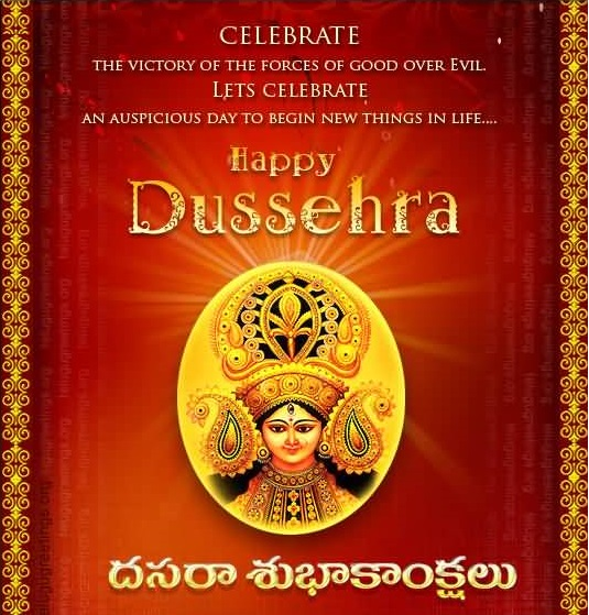 Happy-Dussehra-Greetings-telugu