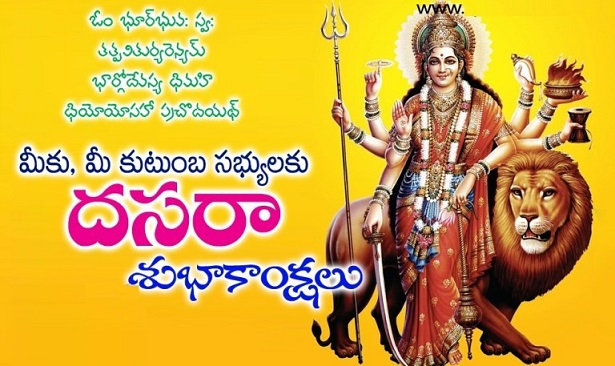 Happy Dussehra 2017 Images Wishes Quotes SMS Messages Greetings