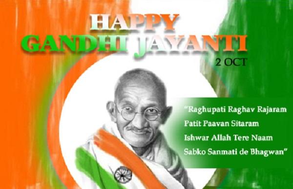 Happy-Gandhi-Jayanti-quotes
