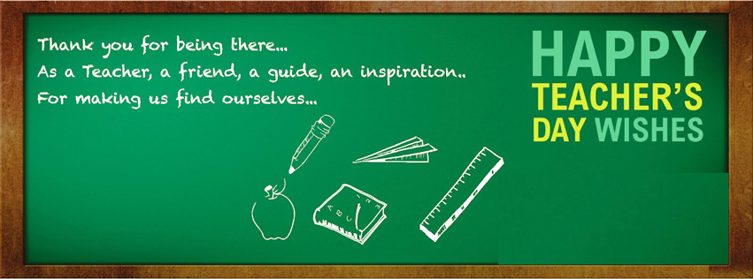 Happy-Teachers-Day-fb-cover-pic