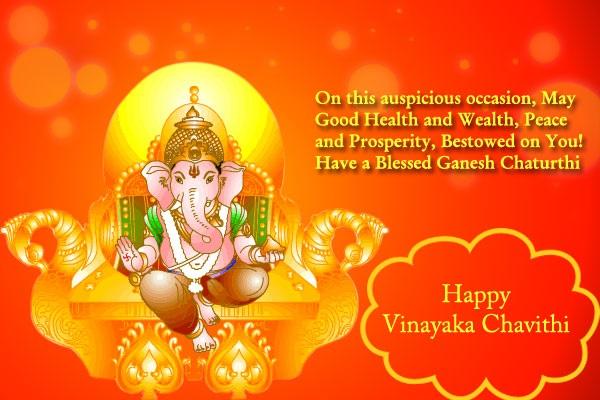 Happy Vinayaka Chavithi greetings