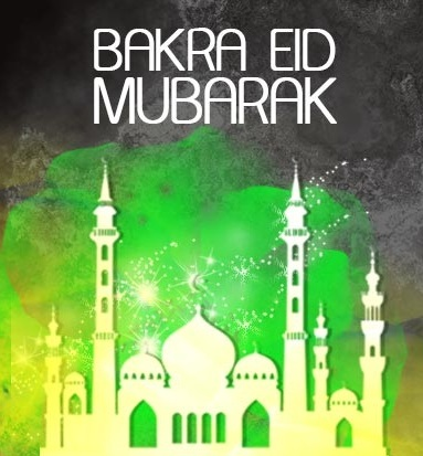 happy-bakrid whatsapp dp