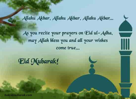 happy-bakrid