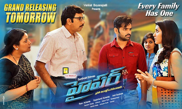 Hyper Movie First 1st Day Collections