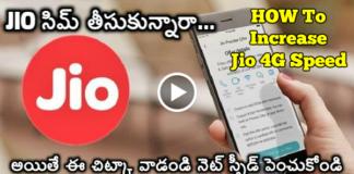 Jio 4G Internet Speed