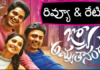 Jo Achyutananda Movie Review