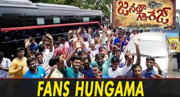 Jr-NTR-Fans-Hungama-janatha-Garage-movie