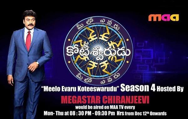Meelo Evaru Koteeswarudu Season 4 Watch Online