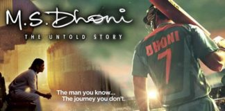 M.S. Dhoni Movie 1st Day Collections