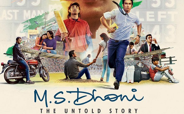 M.S. Dhoni Movie Review