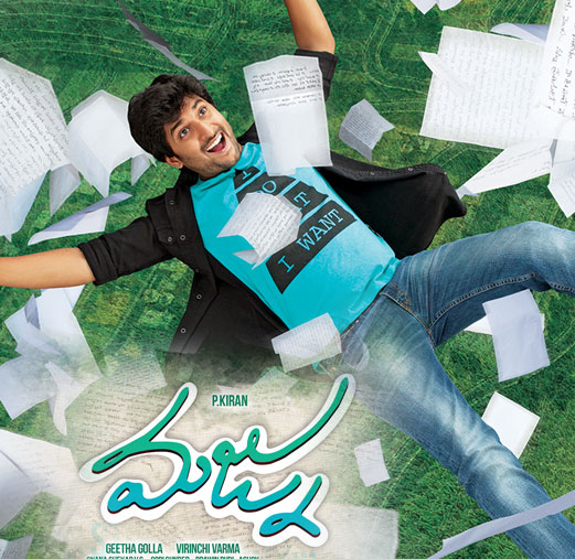 Majnu 2016 Movie Review