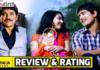 Nirmala Convent Review