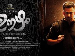 Oozham Movie Review