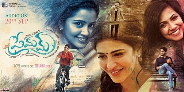 Premam Telugu Movie Audio Launch